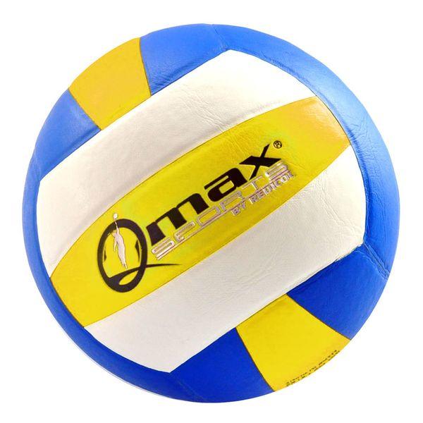 the best attitude 8da94 7f766 Balón Voleibol No. 5 - Amarillo Balón Voleibol No. 5 - Amarillo